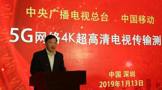 Çin Medya Grubu, İlk 5G TV Sinyali Testini Gerçekleştirdi